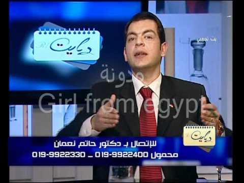 د. حاتم النعمان : نظام غذائى للريجيم صحى و مفيد