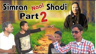 Simran naal shadi 2 || simran ki shadi || new funny video || second part