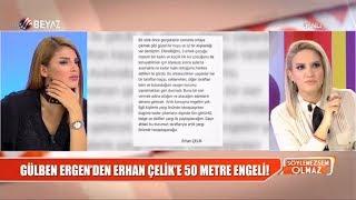 Erhan Çelik, bombayı patlattı! Neden istifa etti?