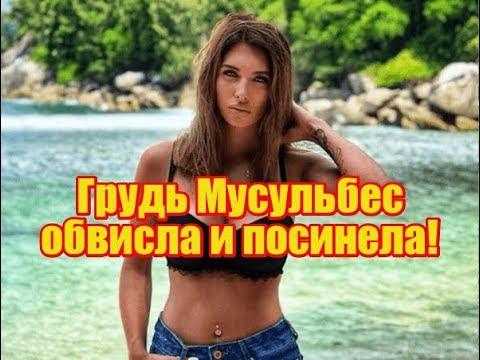 Посинела грудь видео — img 7