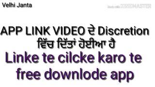 mp3 song downlode app,