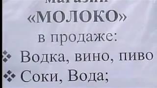 Стройка Приколы Из Жизни Совков Стройка Юмор Фото
