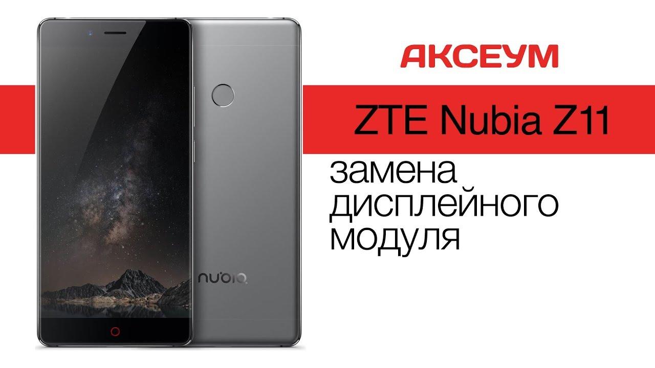 Замена экрана на 📱 ZTE Nubia 11 - пошаговый разбор \ Replacement .