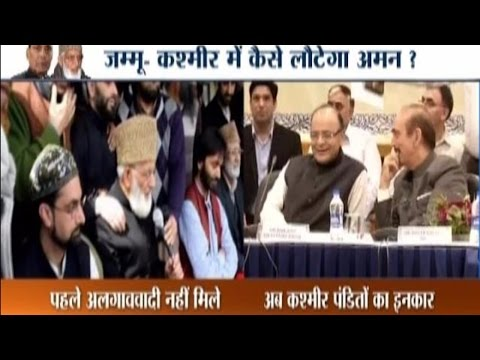 Kashmiri Pandits denied meeting with All Party Delegation in Jammu and Kashmir
