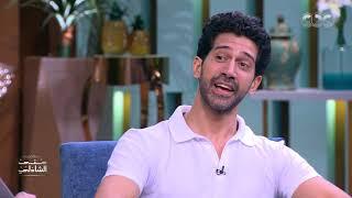الممثل أحمد مجدي يفاجئ منى الشاذلي على الهواء