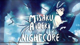 Nightcore - Kill For Love