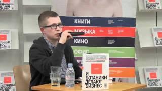 Мастер-класс Федора Овчинникова. Ч.4