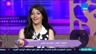 عسل أبيض - عمرو عبدالعزيز لجيهان أنور: ربنا يكرمك عشان انت