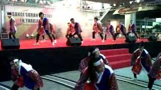 ALL FOR ONE TEAM - Yasakoi Soran 2010 @ MBK Bangkok