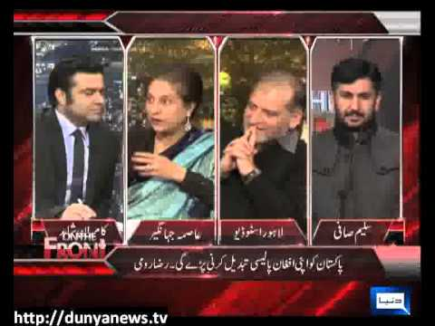 Dunya News-On The Front With Kamran Shahid-06-01-2013