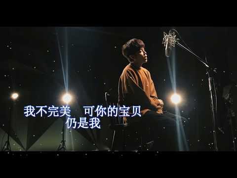 (杨幂主演)【宝贝儿 - 吴青峰】电影《宝贝儿》同名主题曲歌词|《Baby》Movie Theme Song Lyrics