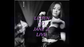 Impressions of the West Lake - 张靓颖 Jane Zhang
