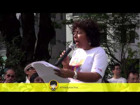 #freeAmosYee, Speeches at Speaker Corner, Hong Lim Park, 5 July 2015