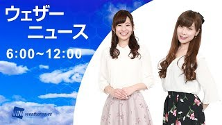 【LIVE】 最新地震・気象情報 ウェザーニュース SOLiVE24 (2018.3.15 6:00-12:00)
