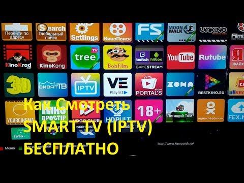 Русское тв смотреть бесплатно