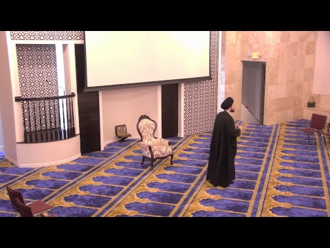 How to find the right spouse sayed mohamad baqer al-qazwini  12-7-18