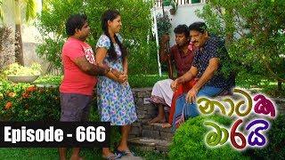 Naataka Maarai - Ep 666