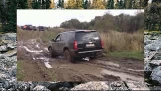 #46. Chevrolet Tahoe и другие внедорожники в грязи(Концепт кары и тюнингованные тачки. Краш-тесты и тест-драйвы. Полный привод на горной местности. Высокая..., 2014-10-18T15:42:28.000Z)