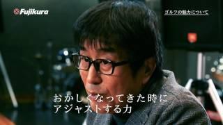 1951年、東京都生まれ。1973年、細野晴臣らとキャラメル・ママを結成。...