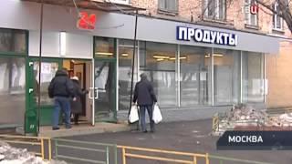 НОВОСТИ РОССИИ СЕГОДНЯ 22 01 2015 КРИМИНАЛЬНЫЕ НОВОСТИ РОССИИ ОБЗОР НОВОСТЕЙ