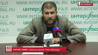 Православные доказывают, что Николай II хранил невинность до свадьбы