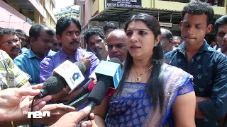 Saritha S Nair Reaction on leakage of videos thumbnail