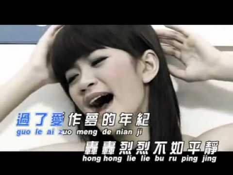 羅燕絲 - Jessy - 沒那麼簡單 - Mei Na Me Jian Dan - Not That Simple