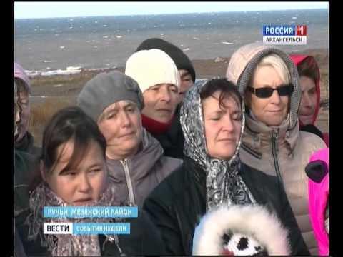 В селе Ручьи Мезенского района освятили новую часовню