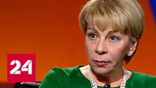 """""""Мнение"""": последнее интервью Елизаветы Глинки"""