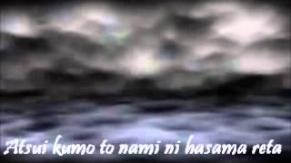 Megurine Luka - Ningyo Hime 人魚姫 Lyrics PV