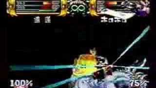 Shaman King: Spirit Of Shamans ( Tao Ren Combo Clip )