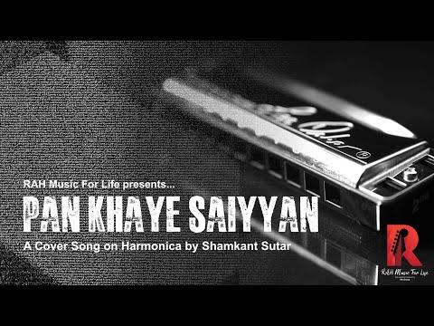 Pan khaye sayian hamaro | Instrumental Music | Live Concert | FTE Official