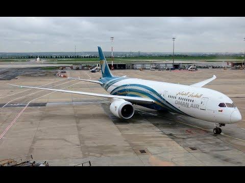 [Flight Report] OMAN AIR | Paris ✈ Muscat | Boeing 787-9 | Business