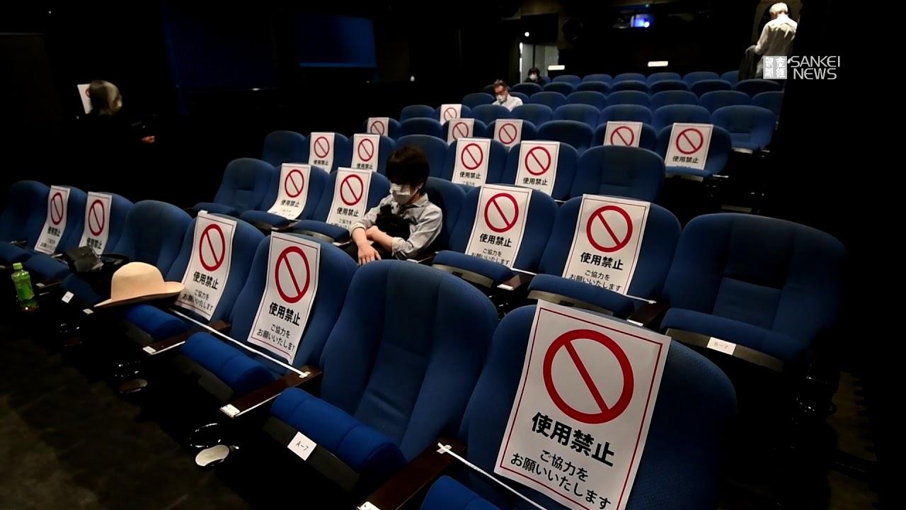 館 座席 間隔 映画