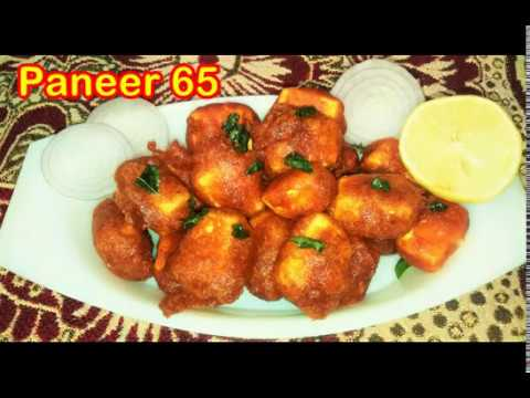 paneer 65 Recipe in Tamil|How to make spicy paneer chilli ...