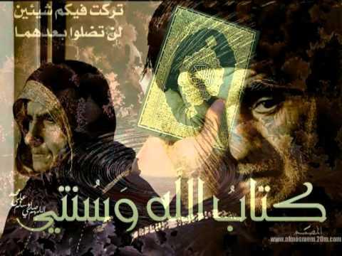 Khalid abdullah,DARUN.mpg