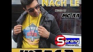 Waze B - Nach Le Teaser Out worldwide on 5-11-2013
