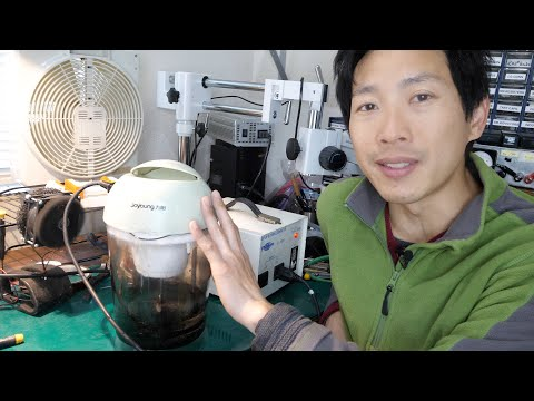 How to Fix Small Appliances