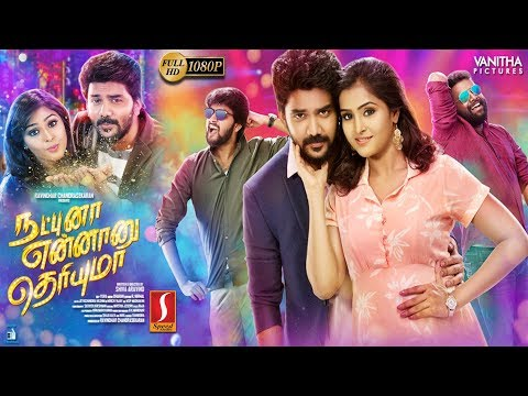 Natpuna Ennanu Theriyuma Tamil Full Movie 2020 | Kavin | Remya Nambeesan | Arunraja Kamaraj |  Mp3 Download
