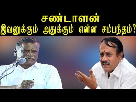 tamil news | mutharasan speech about h raja defeat in election | tamil news live | redpix