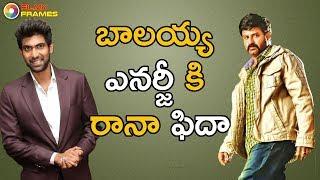Balakrsihna Energy Superb In Rana No 1 Yaari Show Paisa Vasool   Filmy Frames