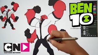 How to Draw: Four Arms | Imagination Studios | Cartoon Network