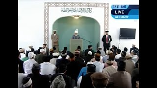Urdu Friday Sermon 1st July 2011, Sense of Gratitude for Jalsa Salana, Islam Ahmadiyya
