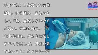 大門未知子死なず最終回「ドクターX」後、続編の声坊リーグ thumbnail