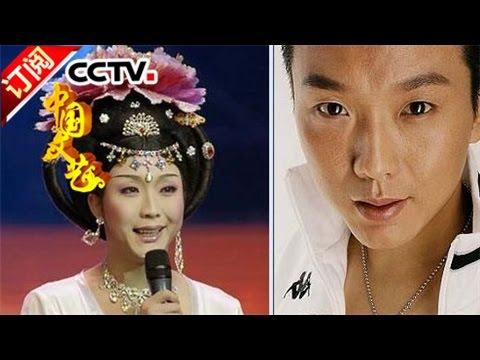 《中国文艺》 20170322 草根大舞台 | CCTV-4