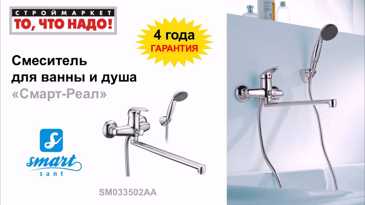 Смесители для ванной с душем лучшие - YouTube
