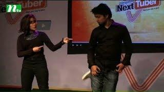 Banglalink Next Tuber Episode 01