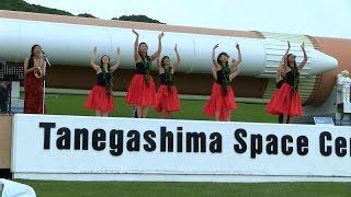 月の夜は アロハシスターズ 種子島宇宙センター特別公開2017でのフラダンス thumbnail