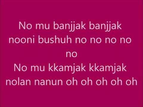 Girls' Generation - Gee (Simplified Romanized Lyrics)