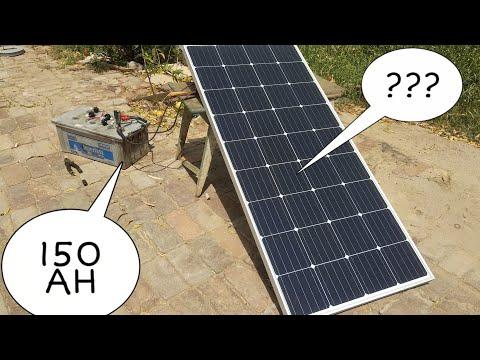 150AH Battery ko charge krne ke liye kitne #solar panels lagate hai